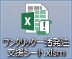 xls_icon