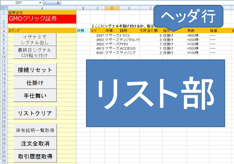 capt_manual_ordersheet
