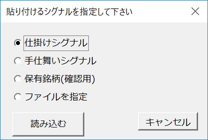 capt_manual_selectentrysignal